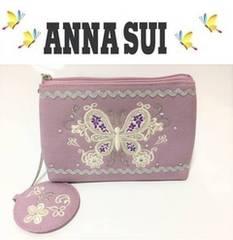 【ANNA SUI】アナスイ バタフライ刺繍ポーチ・ミラー付
