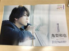 KAT-TUN 4/15 TV LIFE Premium・4/12 +act.切り抜き