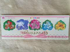 新品 切手シート グリーティング うさぎ バンビ その他