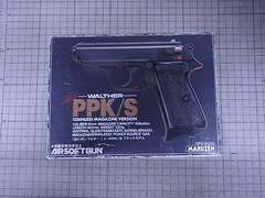 マルゼン ガス ワルサーPPK/S