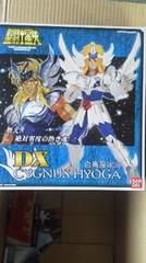 聖闘士星矢 DXフィギュア ギグナス