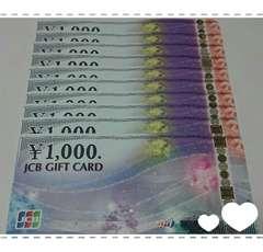 お急ぎのかた【必見】★JCB★ギフト★商品券★10,000円分
