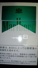 マルボロ未登録IDナンバー125枚セット