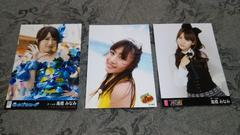 元AKB48高橋みなみ☆公式生写真〜まとめ売り6枚セット!