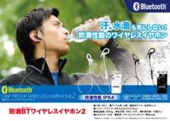 新品 防滴 Bluetooth ワイヤレスイヤホン 両耳 iphone スマホ対応 黒