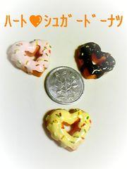 ハート♪とろ〜り♪チョコがけドーナツ★カラーシュガー