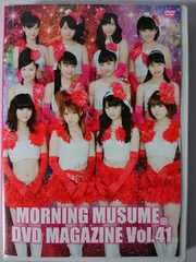 モーニング娘。DVD MAGAZINE Vol. 41 FC限定  ウルトラスマート