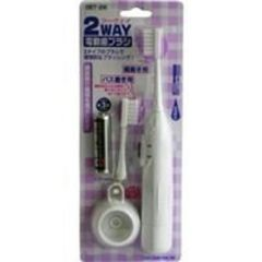 人気急上昇!電動歯ブラシ ホワイト OET-02W
