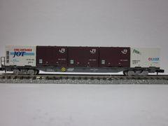 TOMIX8723 コキ106 JOT・JR貨物・日本通運コンテナ搭載貨車-53