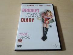 映画DVD「ブリジット・ジョーンズの日記」★