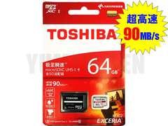爆速90MB/s 東芝 64GB microSDXC Class10 クラス10 UHS SDアダプタ付