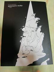 ひらさわ再録短編集「asunaro note」-人間編-オリジナル個人誌