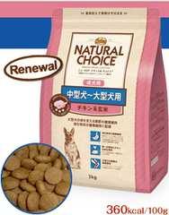 ニュートロ ナチュラルチョイス 中・大型成犬用 チキン&玄米 15kg