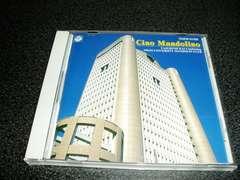 CD「明治大学マンドリン倶楽部/チャオマンドリーノ」01年盤 即決