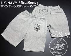 米海軍「SeaBees」ビンテージ仕様スウェットハーフパンツS・新品