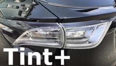 Tint+再利用できるハリアー60前期テールランプ スモークフィルム(T1:アッパー部のみ)