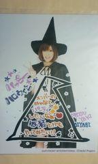 ハッピーハロウィン!・2L判1枚 2009.10.13/夏焼雅