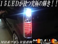 超LED】ノートE11系前期後期/バックランプ高輝度15連