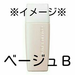 カネボウ/コフレドール☆シルキィフィットリクイドUVEXファンデーション[ベージュB]定価3780円