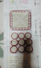 ☆かぎ針編みポットホルダーとポットコースター材料セット☆