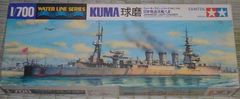 わけあり「タミヤ1/700軽巡洋艦球磨」