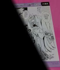 ダリア 冬のコミックスフェア 2016特典 描き下ろしマンガペーパー E