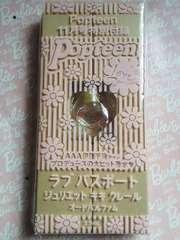 雑誌付録ラブパスポートジュリエットキキクレールオールドパルファム 香水