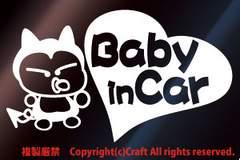 Baby in Car/ステッカー(m白/ベビーインカー