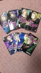 9番めのムサシ ミッション・ブルー 1〜8巻 全巻セット