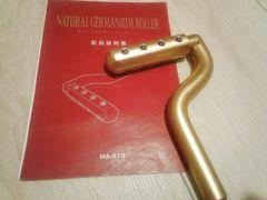 ナチュラルゲルマニウムローラー