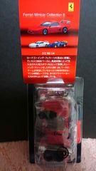 1/64 京商製品 フェラーリコレクション8NEO 512BB LM 未使用 新品 貴重レッド