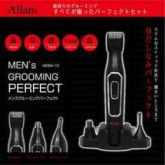 電池式メンズグルーミングパーフェクト 髪バリカン髭剃りMEBM-19