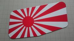 ☆トラック野郎 デコトラ 安全窓 日章旗☆☆☆☆☆☆