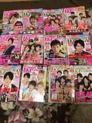 月刊TVガイド大量まとめ売り★嵐、NEWS、V6、Hey!Say!JUMP他