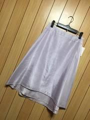1.4万新品タグ付きen quete★テールロングスカート