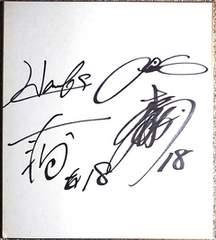 松坂大輔&新垣渚・直筆サイン色紙 西武&ダイエーエースNo.18  マツザカ世代