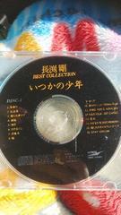 CDアルバム 長渕剛 Bestコレクション いつかの少年