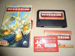 MSX Shoulder Blade OVERDRIVE