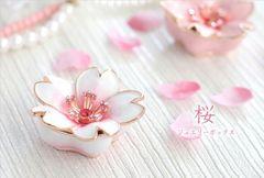 【Piearth】キラキラ高級感♪桜クリスタルジュエリーボックス宝石箱