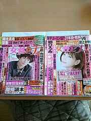 女性セブン 雑誌 Kis-My-Ft2 玉森裕太 嵐 BIGBANG 本田翼 V6 2冊