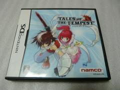 任天堂DSソフト★テイルズ オブ ザ テンペスト