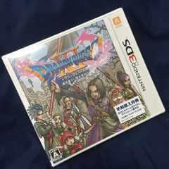 新品 初回特典付き ドラゴンクエスト11 ドラクエ11 3DS