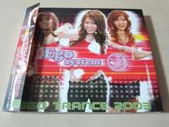 CD「エゴシステム トランス・レイヴ エゴ・トランス2003」●