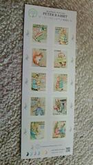 ピーターラビットと仲間たち52円×10枚 シール切手
