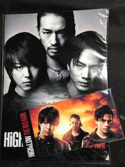 HIGH&LOW THE RED RAIN クリアファイルセット