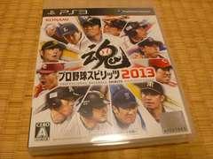 プレステ PS3■魂 プロ野球スピリッツ 2013