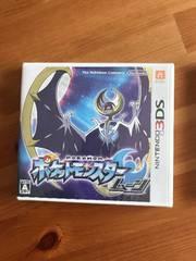 新品未開封 ポケットモンスター ムーン(パッケージ版 3DSソフト