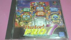 即決!PS☆パーラープロ7 懐かしの現金機
