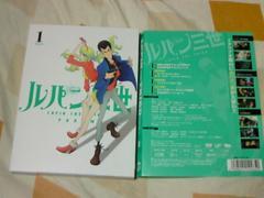 DVD ルパン三世 PART.�W 第1巻 パート4 第4期 青ジャケットルパン