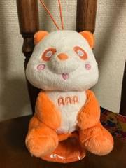 AAA♪え〜パンダ 肩のりぬいぐるみ【西島隆弘】橙